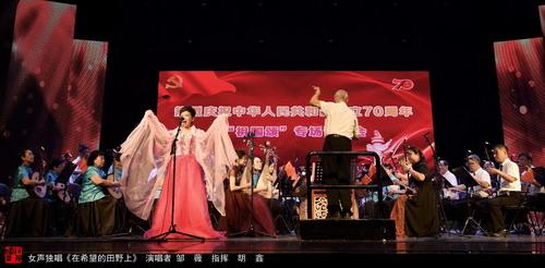"""最新图片新闻:武汉梦想民乐团2019""""祖国颂""""专场音乐晚会异彩纷呈"""