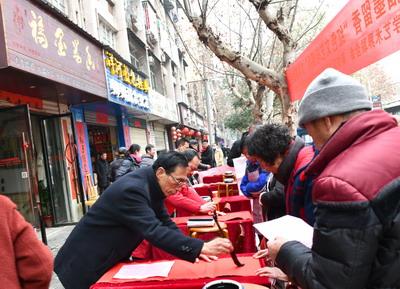 最新图片新闻:迎新春 送祝福  福墨留香在城关为市民义写春联