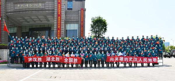 最新图片新闻:武汉蔡甸欢送北京协和医院援鄂医疗队凯旋